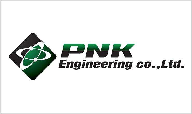 建造部材:PNK Engeering